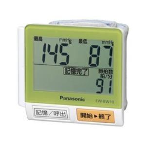 パナソニック EW-BW10-G 電子血圧計の関連商品3