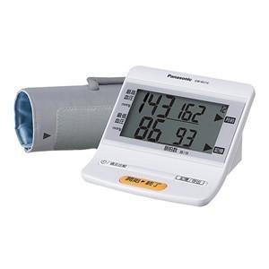 パナソニック EW-BU16-W 上腕血圧計 ホワイト|yamada-denki