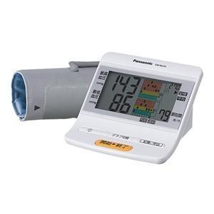パナソニック EW-BU36-W 上腕血圧計 ホワイト|yamada-denki
