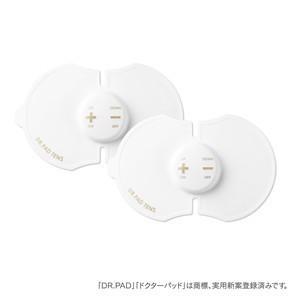 クルールラボ CL-DR-909-SW-2 低周波治療器 ドクターパッド 「ドクターパッド テンス (DRPAD TENS) 」 2個セット|yamada-denki