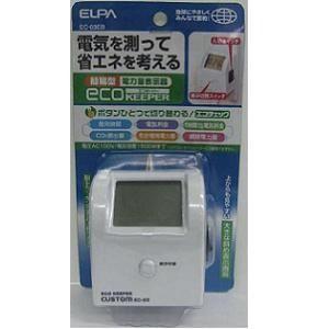 ELPA EC-03EB 簡易電力計|yamada-denki