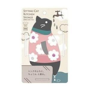 マーナ K575A おすわりスポンジ ネコ 花柄 yamada-denki