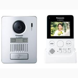 パナソニック VL-SGD10L ワイヤレステレビドアホン ワイヤレス玄関子機+ワイヤレスモニター親機セット|yamada-denki
