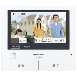パナソニック VL-VH673K 増設モニター yamada-denki