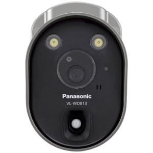 パナソニック VL-WD813K センサーライト付屋外ワイヤレスカメラ|yamada-denki
