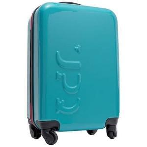 UPQ(アップ・キュー) QBAG001BP UPQ Bag TR01/BP 12,000mAhモバイルバッテリー搭載機内持込対応スーツケース ピンクジッパー|yamada-denki