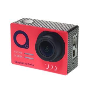 UPQ(アップ・キュー) QCAM001NR Q-camera ACX1 マイクロSD対応フルハイビジョンアクションカメラ ネイビー・アンド・レッド|yamada-denki