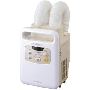 アイリスオーヤマ KFK-W1-WP 布団乾燥機  ふとん乾燥機 カラリエ ツインノズル|yamada-denki