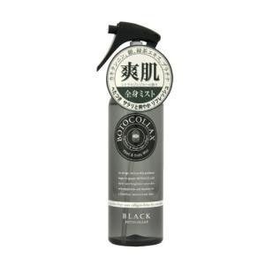 ボトコラックス ブラック デイ&ナイトミスト(全身用ボディローション) 200ml|yamada-denki