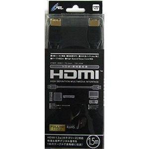 サイバーガジェット CY-HMC1.5R-BK 1.5m PS4 PS3 NintendoSwitch用|yamada-denki