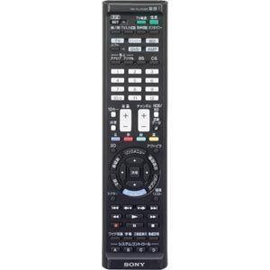 ソニー RM-PLZ430D テレビ/チューナー/BD/DVD/アンプ用リモコン(学習機能付き)・5...
