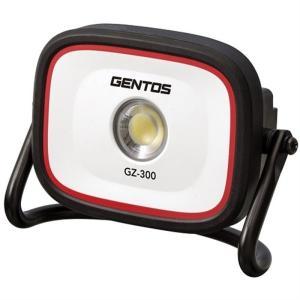 ジェントス GZ-300 充電式投光器|yamada-denki