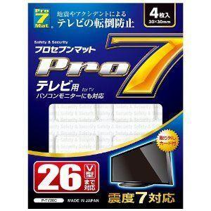 プロセブン P-TV26C 耐震マットテレビ用(26V型まで)|yamada-denki