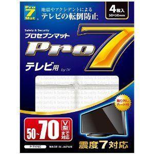 プロセブン P-TV70C 耐震マットテレビ用(50型〜70V型まで)|yamada-denki