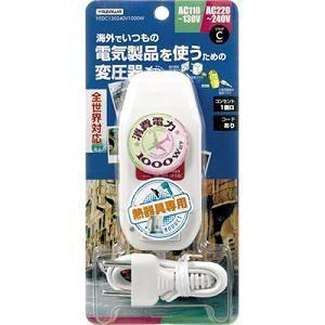 ヤザワ 海外旅行用変圧器130V240V1000W コード付き HTDC130240V1000W|yamada-denki