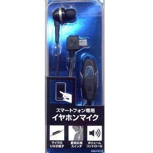 ラスタバナナ RBEP010 スマートフォン用...の関連商品6