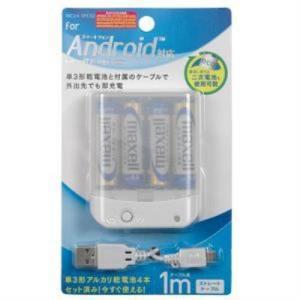 オズマ IBCU4-SPC02W スマートフォン用乾電池式単3×4本(セット済み) USBタイプ 充電専用ケーブル1m付 ホワイト|yamada-denki
