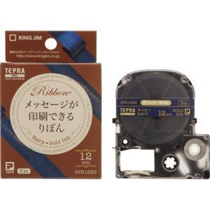 キングジム SFR12NZ テプラPROテープりぼんネイビー/金 「テプラ」SRテープカートリッジ|yamada-denki