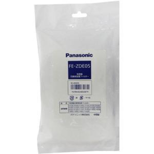 パナソニック FE-ZDE05 加湿空気清浄機・加湿器用フィルター 加湿フィルター|yamada-denki