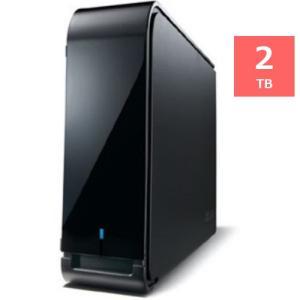 バッファロー HD-LX2.0U3D ハードウェア暗号機能搭載 USB3.0用 外付けHDD 2TB|yamada-denki