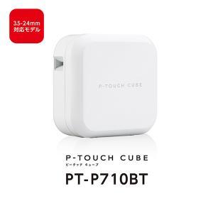 ブラザー PT-P710BT ラベルライター P-TOUCH CUBE(ピータッチキューブ)|yamada-denki