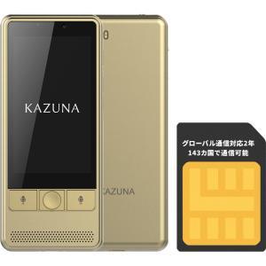 TAKUMI JAPAN TKMT1809B1CG_2YSIM KAZUNA eTalk5 シャンパ...