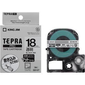 キングジム 「TEPRA(テプラ)PRO」マッ...の関連商品5