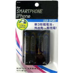 オズマ IBCU4-02K スマートフォン用 乾電池式充電器 単3電池 USBタイプ 黒|yamada-denki