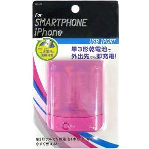 オズマ IBCU4-02P スマートフォン用 乾電池式充電器 単3電池 USBタイプ 桃|yamada-denki