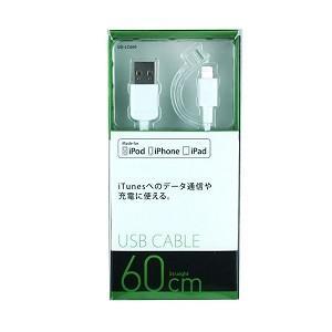 オズマ UD-LC060W iPad/iPad mini/iPhone/iPod対応 Lightning−USB2.0ケーブル 充電・転送 60cm ホワイト|yamada-denki