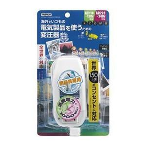 ヤザワ HTDM130240V1000W 海外旅行用 マルチプラグ変圧器 (1000W)|yamada-denki