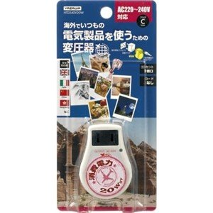 ヤザワ HTD240V20W 海外旅行用 マルチプラグ変圧器 (20W)|yamada-denki