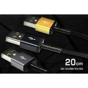 クオリティトラストジャパン QX-044SV MicroUSBコネクタ搭載 Strong USBケー...