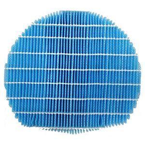 シャープ KI-EX100用交換用加湿器フィルター FZ-E100MF<br>500
