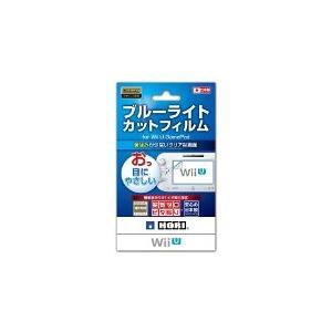 ブルーライトカットフィルム for Wii U GamePad|yamada-denki