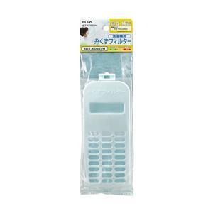 ELPA NET-KD9SVH 日立洗濯機用糸くずフィルター|yamada-denki