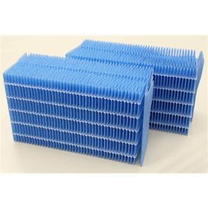 ダイニチ H060519 加湿器用交換フィルター 抗菌気化フィルター(2個セット)|yamada-denki