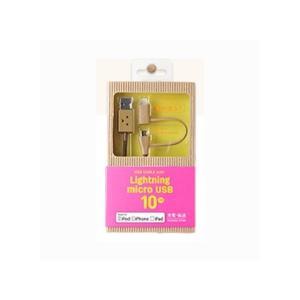 ティ・アール・エイ CHE-223 ダンボー USBケーブル Lightning&MicroUSBコネクタ 10cm yamada-denki