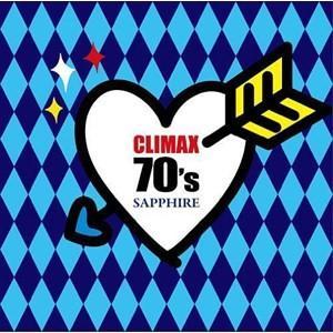 <CD> オムニバス / クライマックス 70's サファイア<br>260