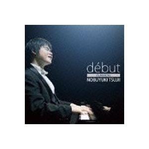 <CD> 辻井伸行 / debut-CLASSICAL-