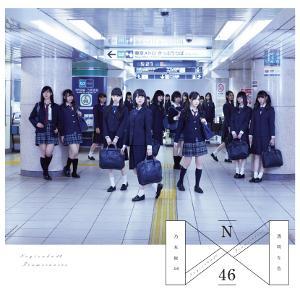 【CD】乃木坂46 / 透明な色(Type-C)