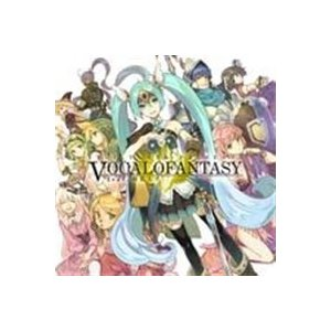 <CD> オムニバス / EXIT TUNES PRESENTS Vocalofantasy feat.初音ミク