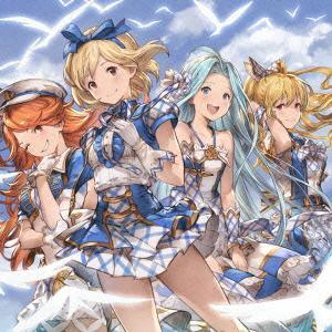 <CD> キミとボクのミライ 〜GRANBLUE FANTASY〜・260