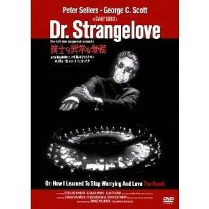 <DVD> 博士の異常な愛情