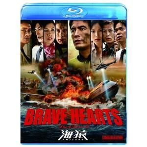 <BLU-R> BRAVE HEARTS 海猿 スタンダード・エディション<br>240
