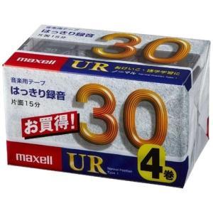 日立マクセル UR-30M-4P カセットテー...の関連商品7