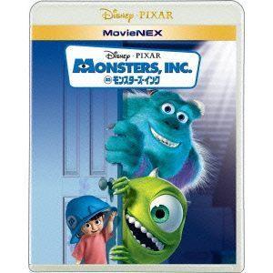 <BLU-R> モンスターズ・インク MovieNEX ブルーレイ+DVDセット