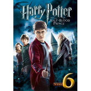 <DVD> ハリー・ポッターと謎のプリンス<br>240