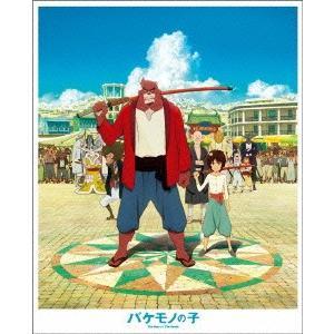 <BLU-R> バケモノの子 Blu-ray ...の関連商品5