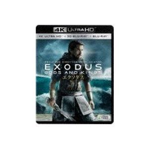 <4K ULTRA HD> エクソダス:神と王<4K ULTRA HD + 3D + 2Dブルーレイ>|yamada-denki